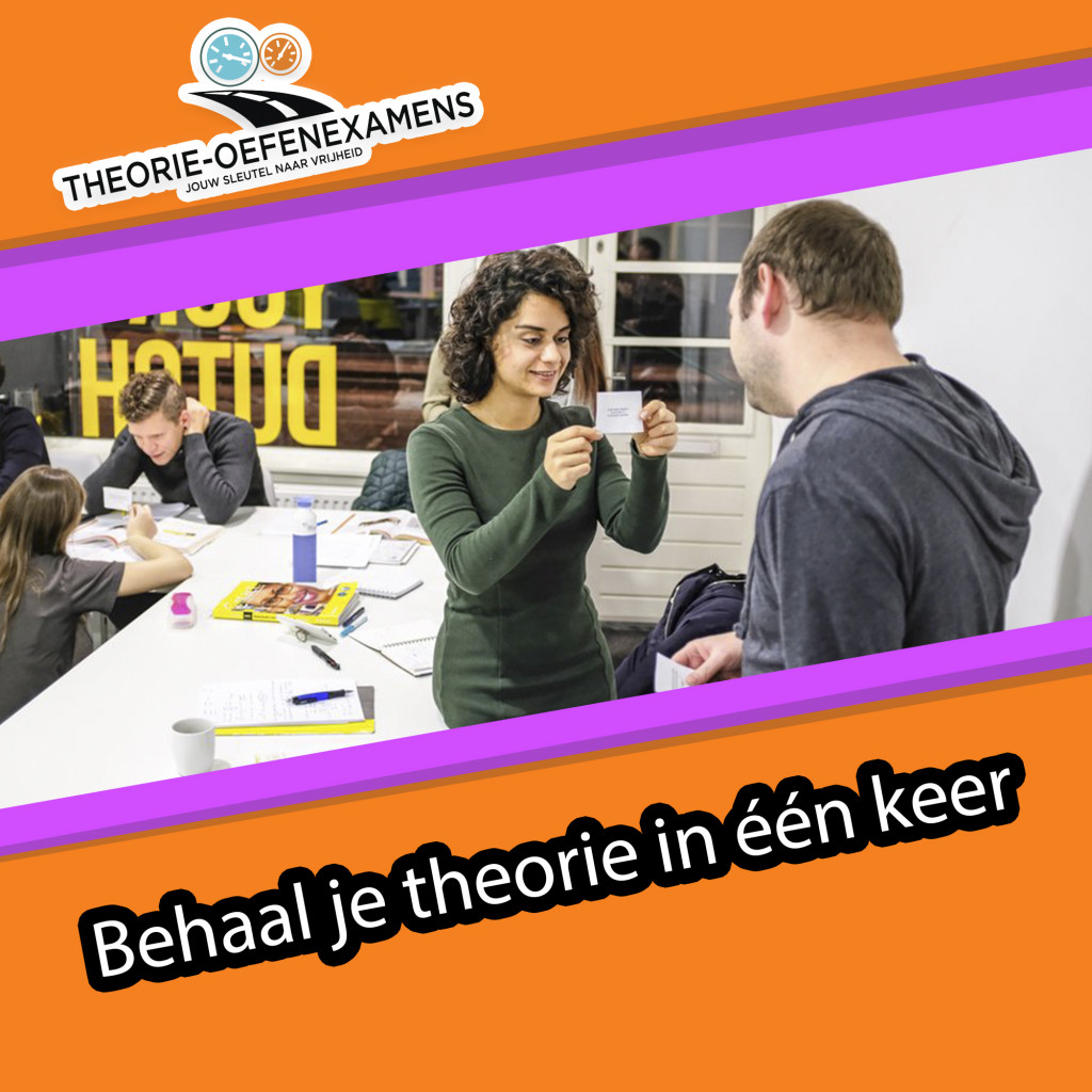 examencentrum Den Bosch